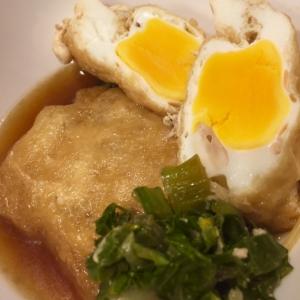 卵の揚げ包み煮