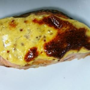 塩焼きに飽きたら☆鮭マスタードマヨ焼き