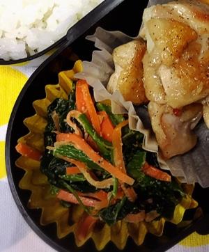 お弁当の副菜に☆彩りの良い時短胡麻和え☆