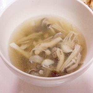 きのこだけ食物繊維デトックススープ