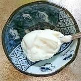 ヘルシー!!!豆乳マヨネーズ!!!