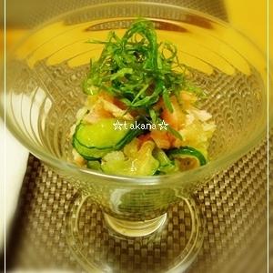 鮭ときゅうりのおろしポン酢和え