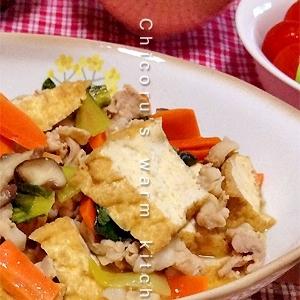 野菜たっぷり、しっかりコク 厚揚げと野菜のさっと煮