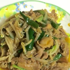 あんかけ風❗️シャッキリ肉野菜炒め