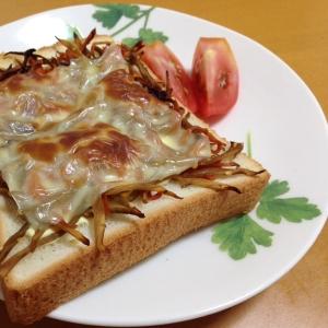 キンピラリメイク(`_´)ゞ惣菜パン