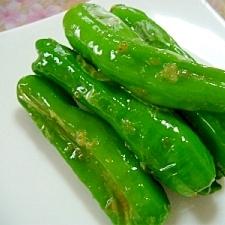 簡単お弁当レシピ★ししとうの柚子胡椒ソテー