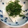 山芋と大葉のわさび醤油和え