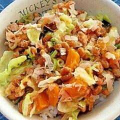 納豆の食べ方-レタス&かぼちゃ♪