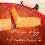 炊飯器で超簡単☆ヨーグルトみかん風味なケーキ