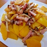 バターナッツ南瓜のベーコン炒め