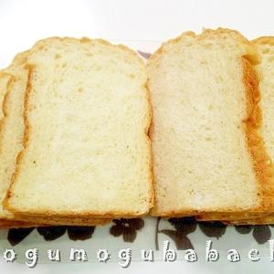 HBで作る☆トリュフ塩パン