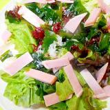 ハムと海藻サニーレタスのサラダ