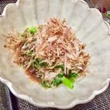 基本☆小松菜のおひたし