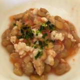 《離乳食後期》鶏ミンチとトマトのとろとろ納豆和え