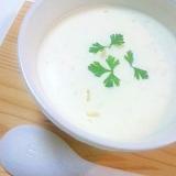 さつまいもの冷製スープ♪生クリームポタージュ仕立て
