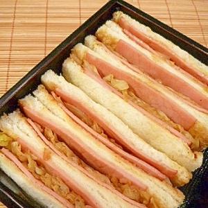 炒めカレーソースキャベツ&ハムの☆サンドウィッチ