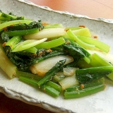 ヘルシー❤地味なネギぬたを+小松菜で♪