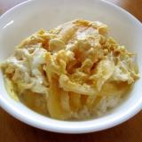 簡単で美味しい♪節約レシピ!卵と玉ねぎだけの玉子丼