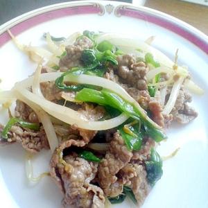 スタミナ満点☆牛肉&にらの焼肉炒め