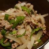 ひき肉野菜の味噌ラー油炒め