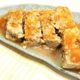 豆腐のミートローフ★レンジで簡単&ヘルシー