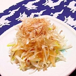 ◆長葱と梅肉のあえもの◆