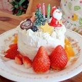 2~3人用☆ちっちゃくて美味☆スポンジケーキ♪