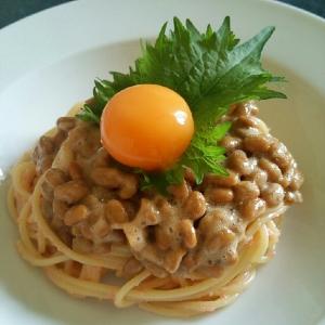 卵黄とろり☆タラコ納豆パスタ