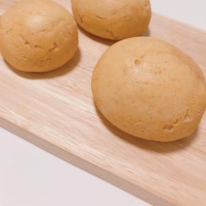 【糖質制限&グルテンフリー】基本のおからパン