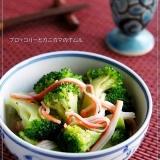 中華な副菜@ブロッコリーとカニカマのナムル