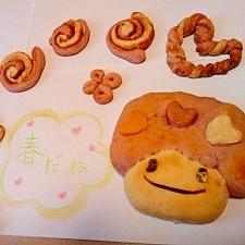 コドモダケの春パン
