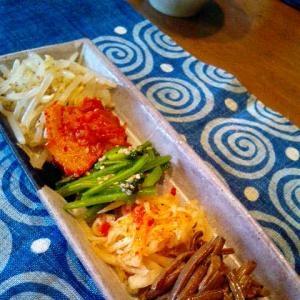 彩り野菜のナムル