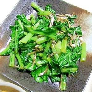 節約★大根の葉とかえりちりめんの炒め物
