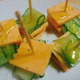 きゅうりとチェダーチーズのピンチョス