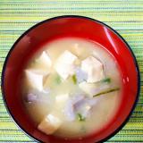 里芋と豆腐のお味噌汁