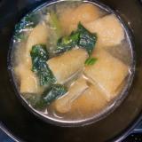 冷凍ほうれん草と油揚げの味噌汁
