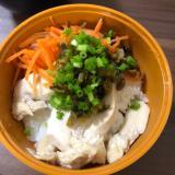 サラダチキンと人参と高菜のどんぶり♪