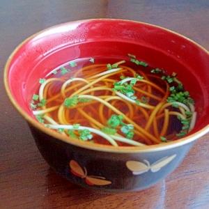 七茸素麺吸い物