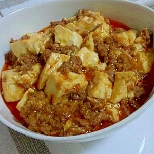甜麺醤不要☆簡単 お家にある味噌で作る味噌麻婆豆腐