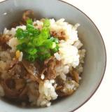 余ったしぐれ煮で簡単混ぜご飯