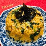 韓国海苔で美味しい❤️ほうれん草キムチチャーハン