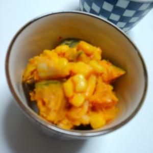 かぼちゃキムチマヨ