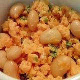 ❤水煮大豆とパセリのケチャップスクランブルエッグ❤