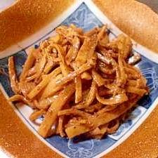 コチュマヨ大根サラダ