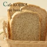 HB de ライ麦食パン