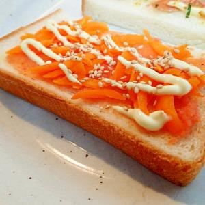 マヨで 明太子と人参と白ごまのトースト