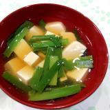 豆腐とニラのすまし汁