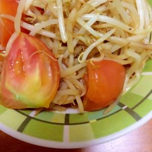もやしトマト和え