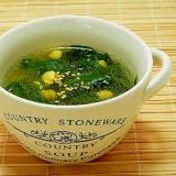 つるむらさきの中華スープ