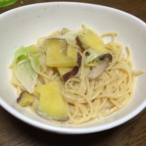 【女子禁制】男の料理教室 秋野菜のスープパスタ